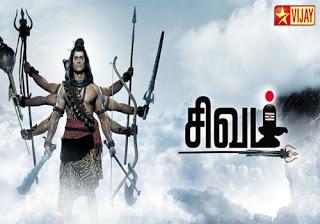 10-09-2013 Shivam