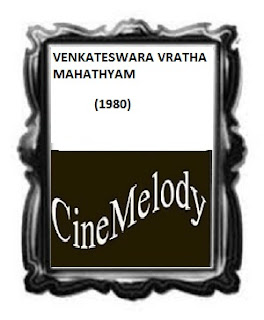 Venkateswara Vrata Mahatyam Telugu Mp3 Songs Free  Download  1980