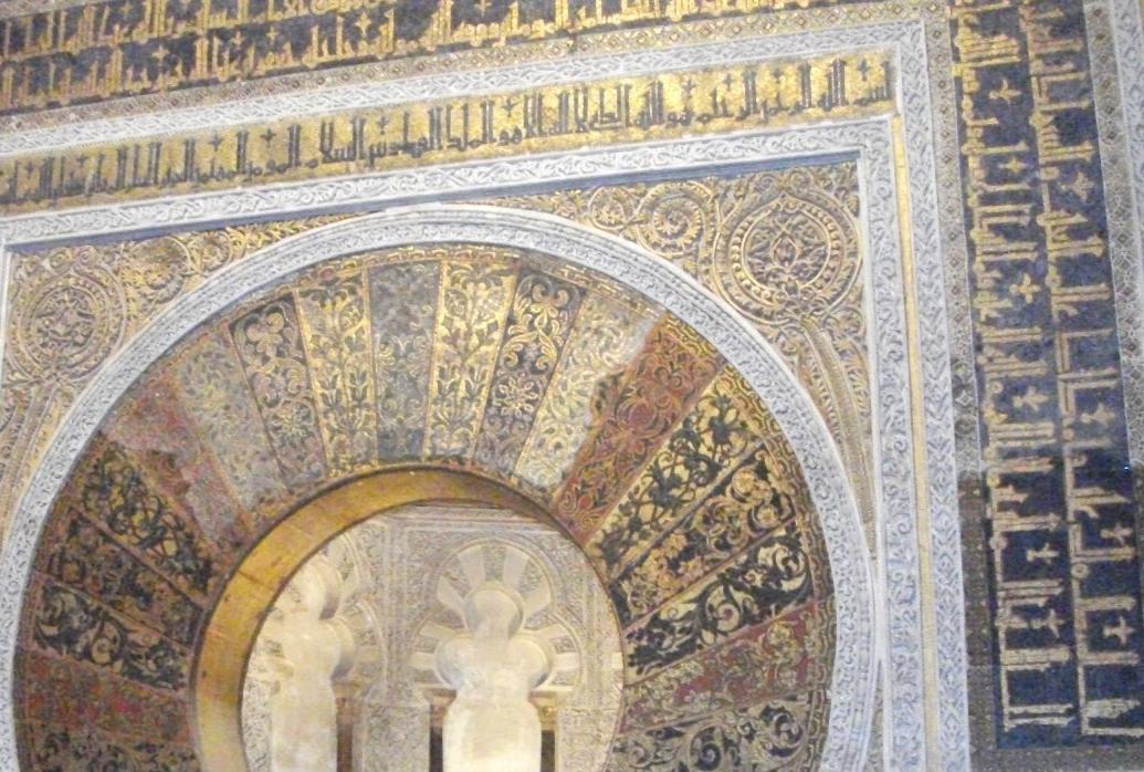 Andaluc a profundiza con soledad - Medina azahara decoracion ...