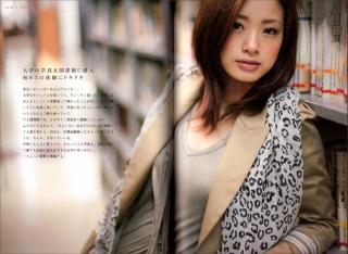 Uetoaya2025_2
