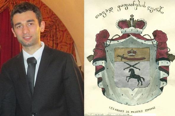 Giorgi Kipiani