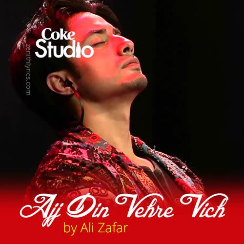 Ajj Din Vehre Vich - Ali Zafar