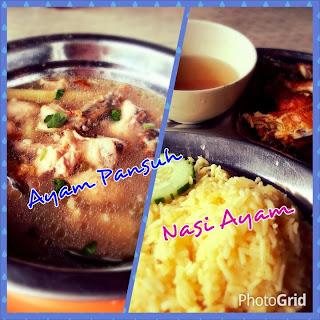 Sup Ayam Istimewa