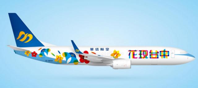 中華航空【花現‧台中】,香港直飛 台中 HK$680起,明年1至2月出發。