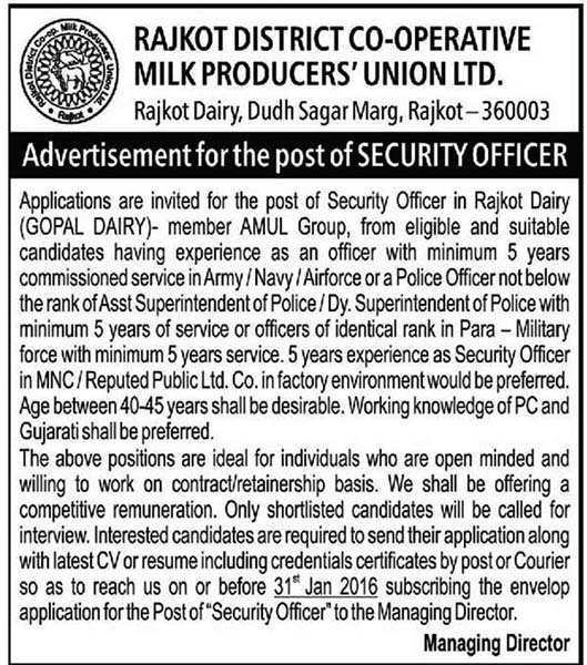 Rajkot Dairy Security Officer Recruitment 2016