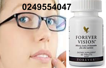PROTECT YOUR EYE WITH FOREVER VISION PACKAGE