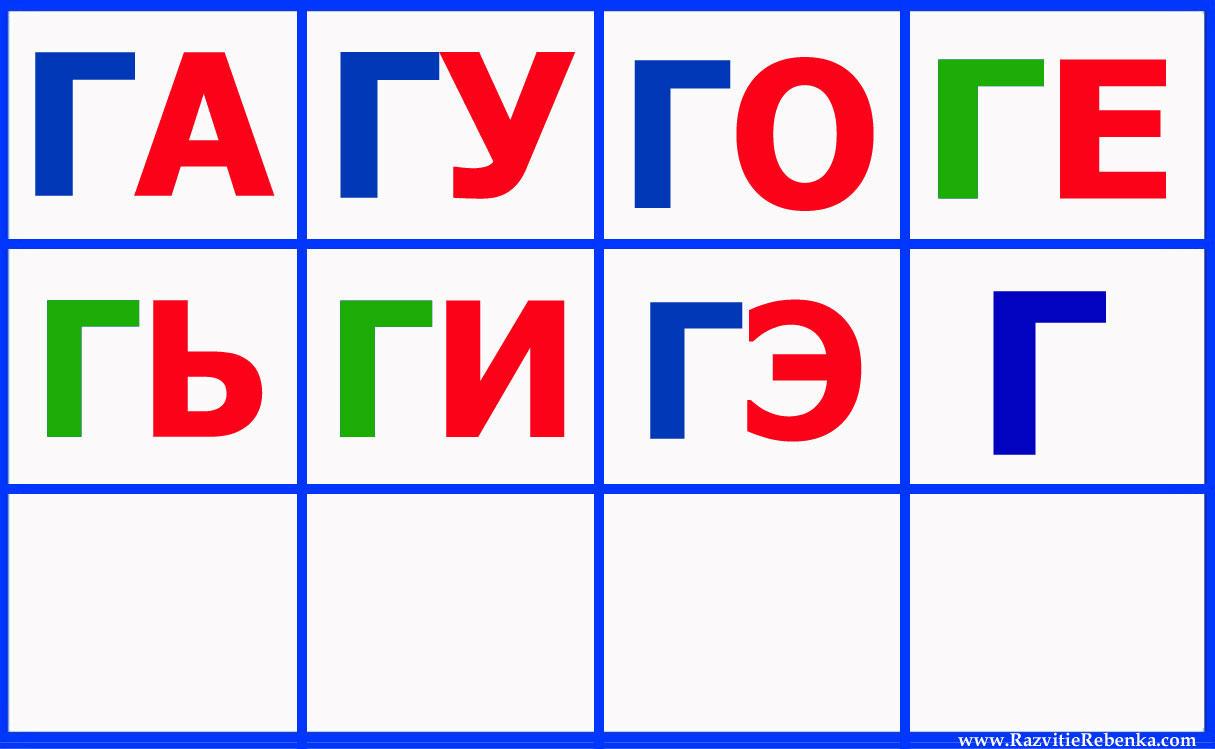Основной цвет картины 3 буквы