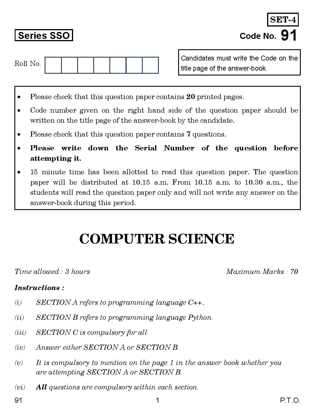 Example Essay English Computer Essay For Class  Essays For High School Students To Read also Compare Contrast Essay Examples High School Cbse Sample Papers For Class  Computer Science  Cbseamegobec Definition Essay Paper