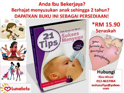 Breastfeeding, susuibu