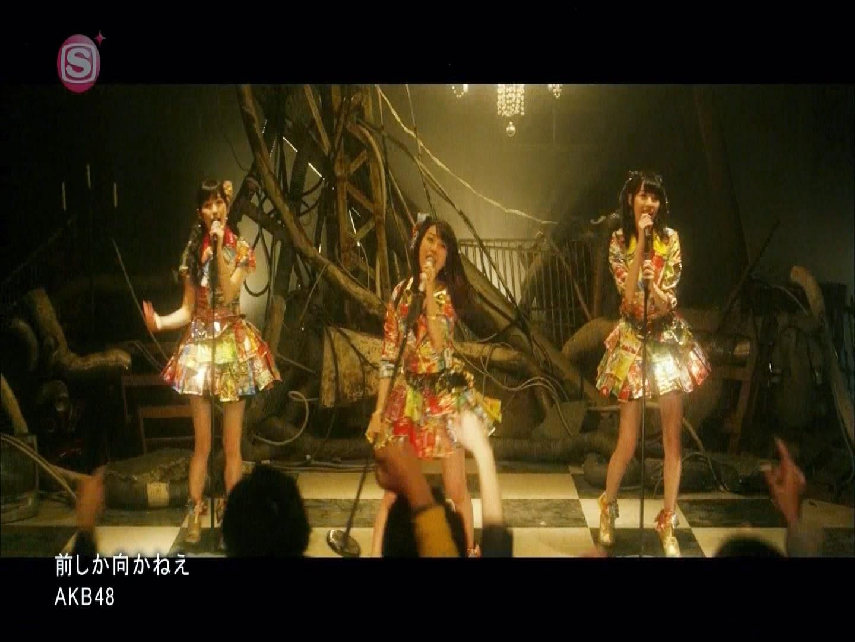 konrez download akb48   mae shika mukenee pv
