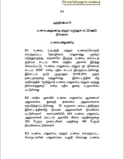 Food safety latest may 25 2013 policy note of hfw dept tamil nadu altavistaventures Image collections