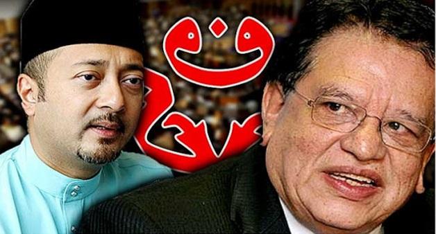Adnan Bertindak Zalim Terhadap Mukhriz Ketika Mesyuarat Majlis Tertinggi UMNO