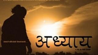 Nepali Movie - Adhyaya