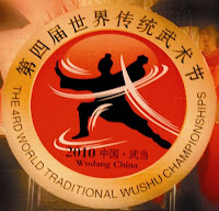 World Traditional Wushu Championships
