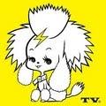 TVくんのホームページっ!!!