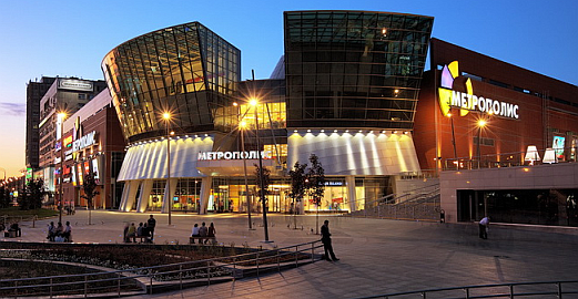 Торговый центр «Метрополис» фото