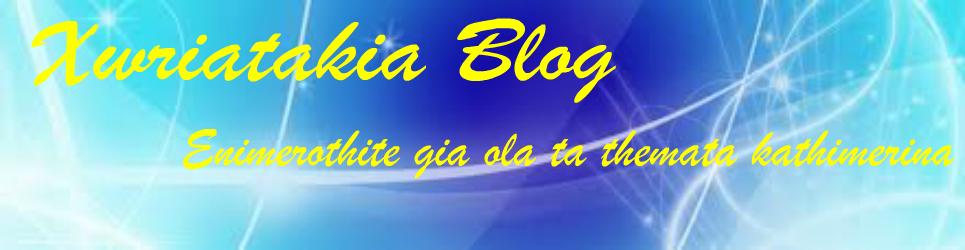Xwriatakia Blog