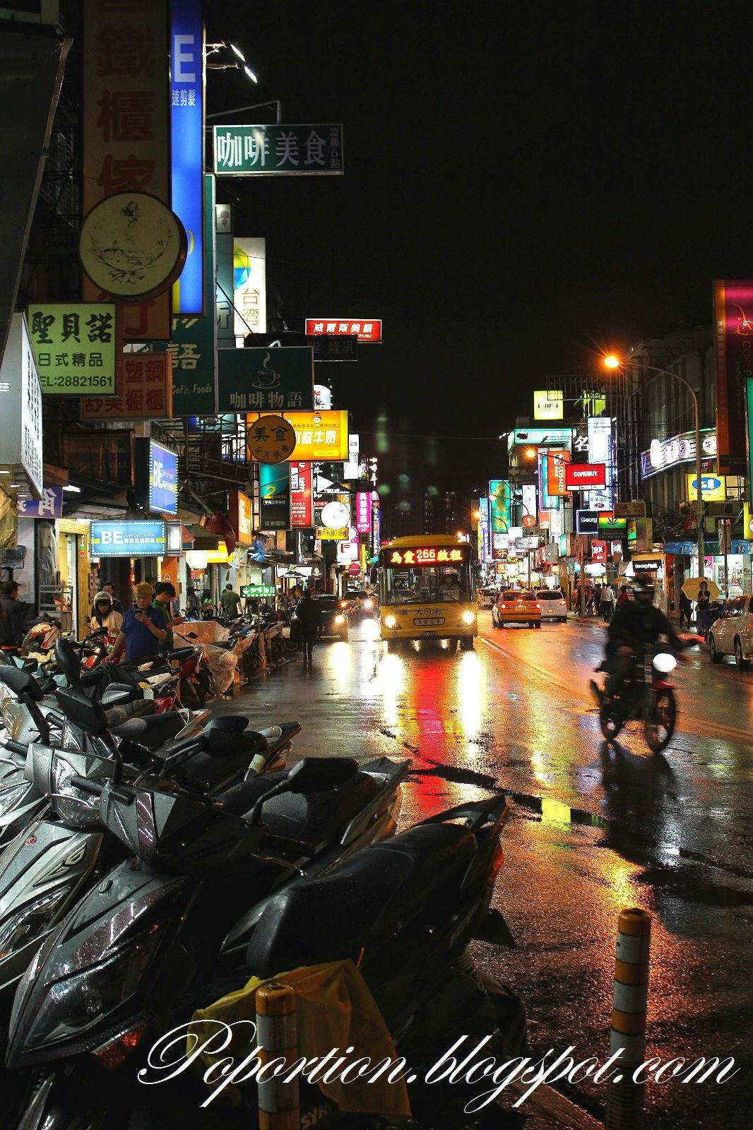 street taiwan
