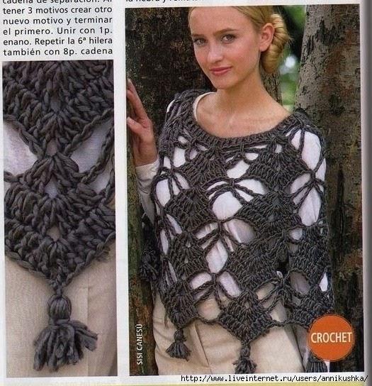 Mariana, Teje y Desteje con Amor: Capita o poncho tejido a Crochet