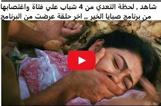 http://technology-arabe.blogspot.com/2015/05/4-vedio-youtube.html