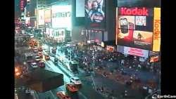 Webcam in diretta del mondo