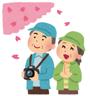 夫婦でお花見をしているイラスト