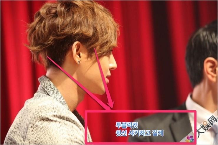 Photo Firmware Kim Hyun Joong Hair Time To Study