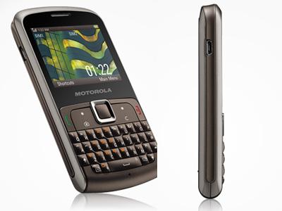 Papel de Parede para Celular Motorola EX115