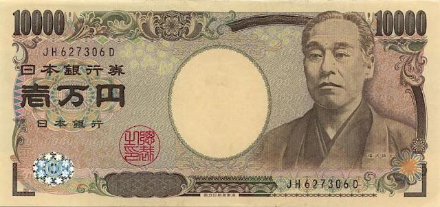 Ye japan