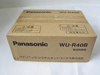 パナソニック 電源制御器 WU-R40B