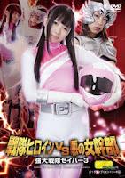 [TGGP-51]【G1】戦隊ヒロインVS悪の女幹部 強大戦隊セイバー3 中野翔子