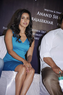 Actress Priya Anand Pictures in Short Dress at Arima Nambi Movie Press Meet 0017.jpg