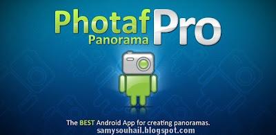 تطيبق Photaf Panorama لإلتقاط صور بطريقة بانوراما .Panorama. لأجهزة أندرويد
