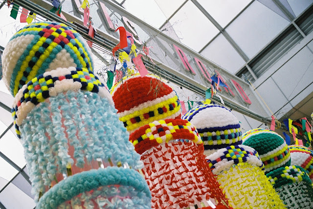 big and accurate tanabata decorations