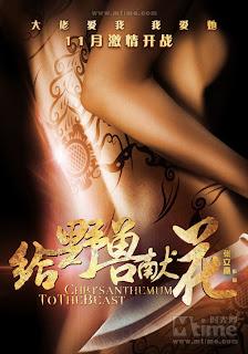 Loạn Thế Thượng Hải - Chrysanthemum to The Beast 2012