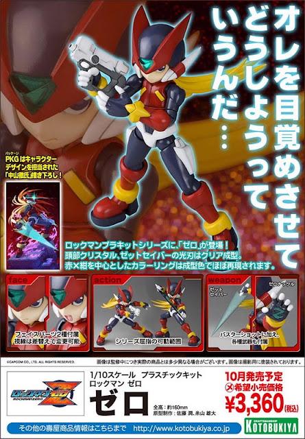 Kotobukiya Rockman Zero