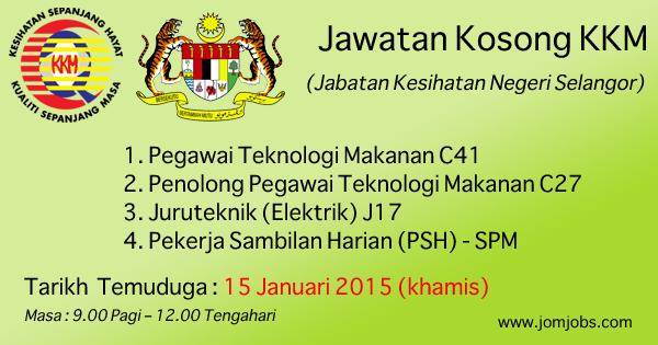 Jawatan Kosong KKM 2015 di Jabatan Kesihatan Negeri Selangor - JKN