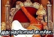 Facebook Tamil Photo Comment Photos Free Download