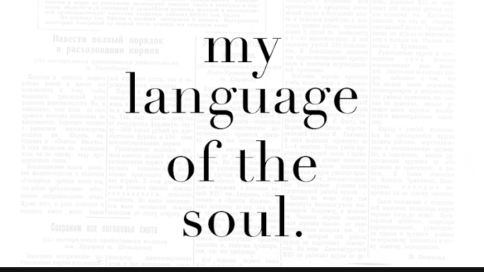 my language of the soul