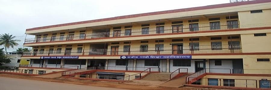 Rajiv Gandhi Shiksha Mahavidyalaya Dharwad