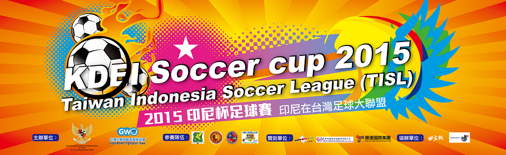 Taiwan Indonesia Soccer League