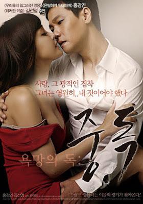 مشاهدة مباشرة فيلم الرومانسية والإثارة الكوري Poison of Desire 2014 مترجم اون لاين جوده عالية للكبار فقط ( لا يصلح للمشاهدة العائلية )