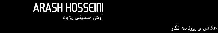 Arash Hosseini