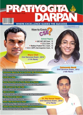 pd august 2013, pratiyogita darpan, pratiyogita darpan august 2013, current affairs august 2013, ibps exam current affairs