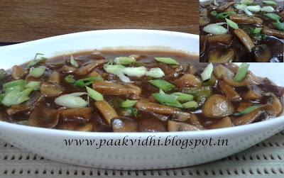 http://paakvidhi.blogspot.in/2013/12/chili-mushroom.html