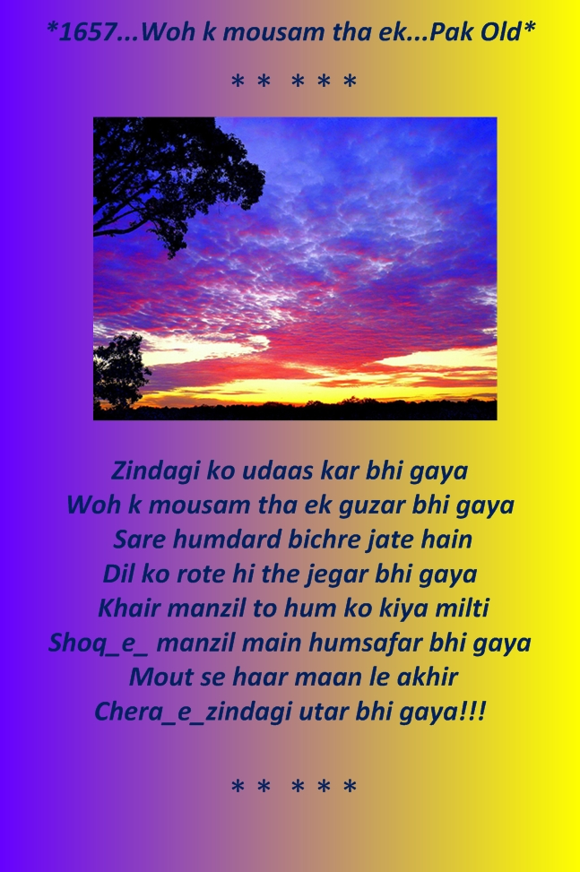 ... Funny Urdu Poems Urdu Funny Urdu Jokes Poetry Shayari Sms Quotes