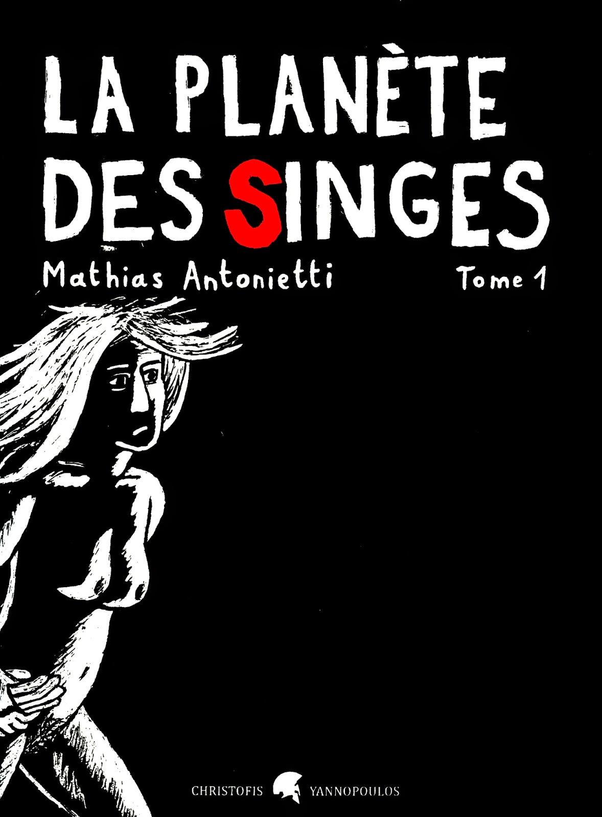 LA PLANETE DES INGES t.1 par Mathias Antonietti