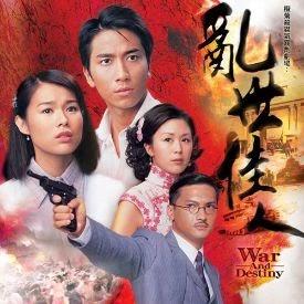 Loạn Thế Giai Nhân - War and Destiny TVB 2006 - 30 Tập - FFVN