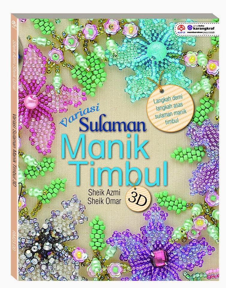 Naskah terbaru dari Sheik Azmi