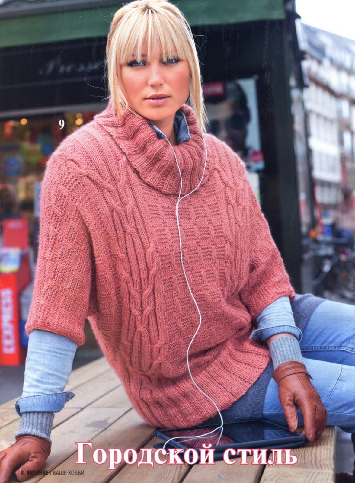 Пуловер - кимоно с рельефами и косами раздел спицами вязание спицами - кофты, схемы моделей.